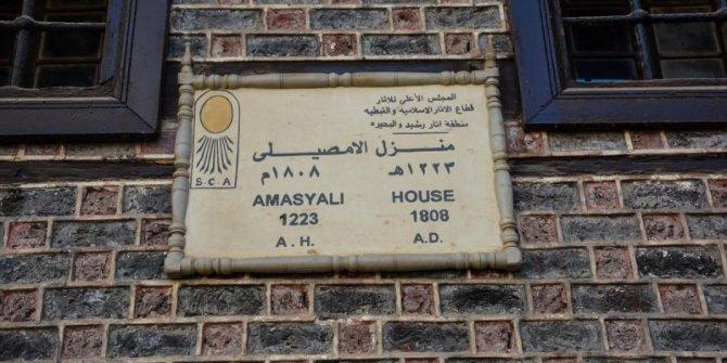 Mısır'daki Türk eserleri yok olmanın eşiğinde