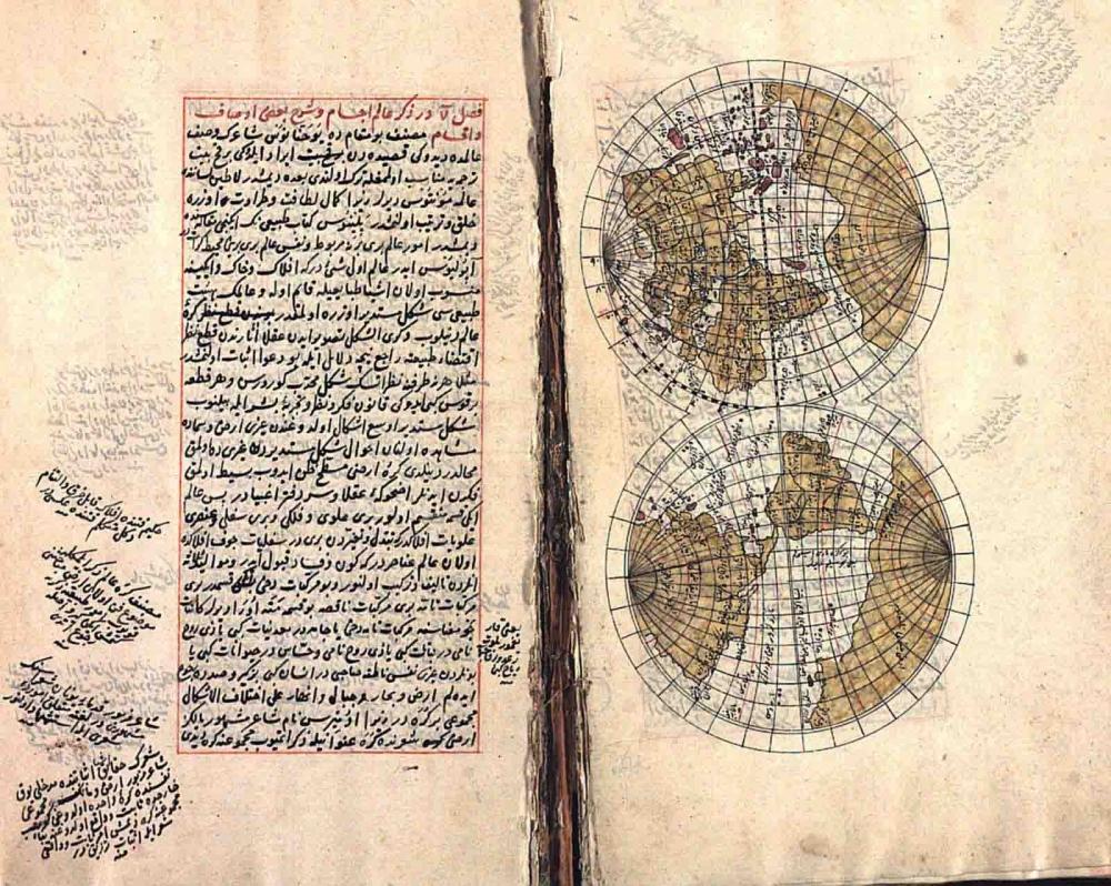 Tarihte Bugün... Osmanlı bilgini Katip Çelebi öldü 8