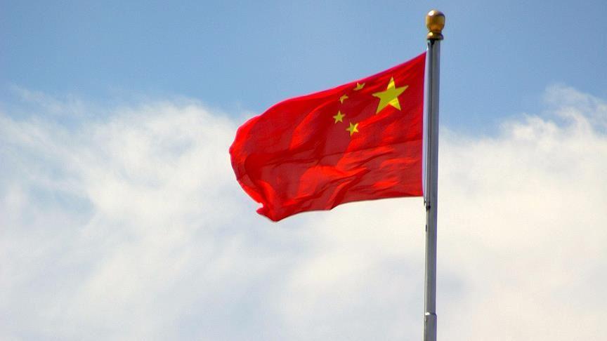 Türkiye ve Çin arasında bir ilk! Anlaşma sonra ilk swap işlemi yapıldı