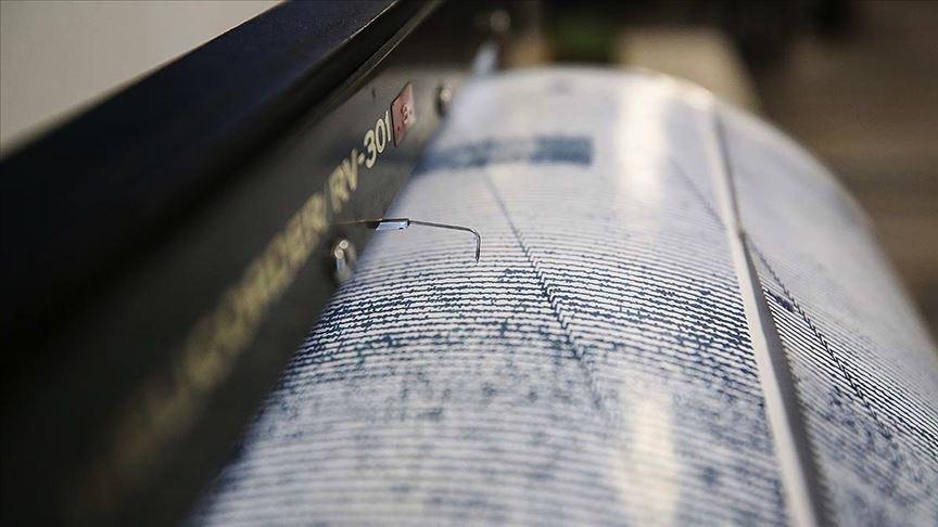 Denizli 3,1'lik depremle sarsıldı