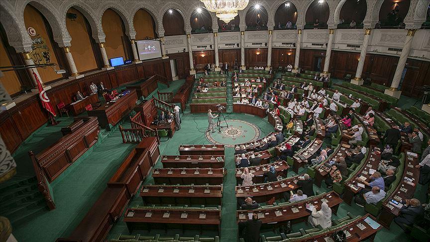 Tunus Meclisi'nde 18 milletvekilinde Kovid-19 tespit edildi