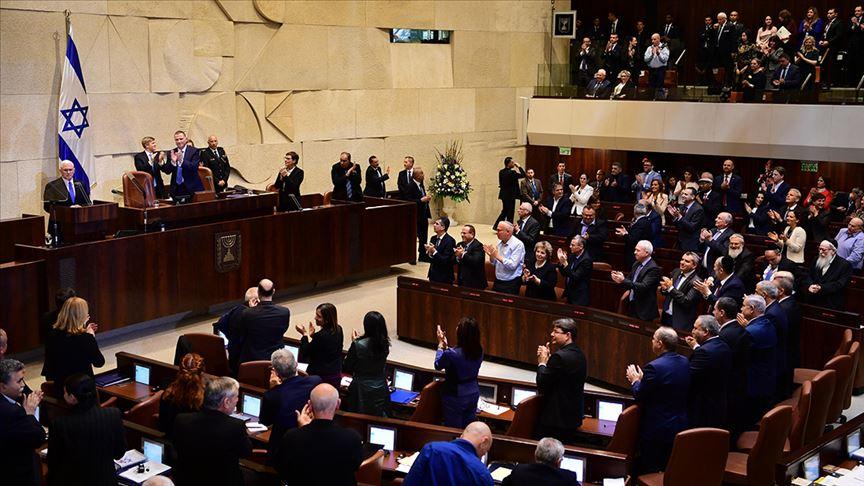 BAE-İsrail normalleşmesi İsrail meclisinden geçti