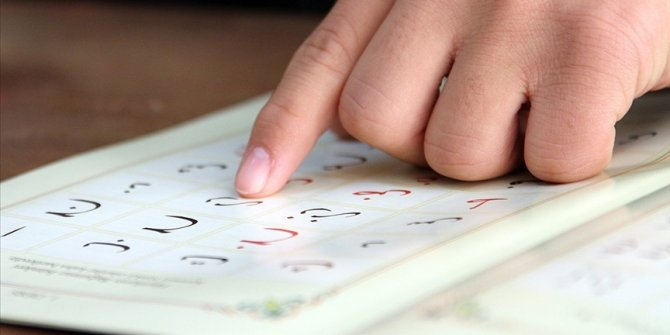 Cami görevlileri yarıyıl tatilinde çocuklara çevrim içi etkinliklerle temel dini bilgileri öğretecek
