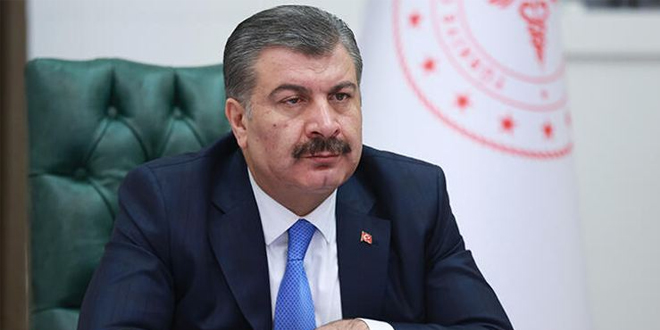 Sağlık Bakanı Koca'dan 'yerli aşı' için gönüllük çağrısı
