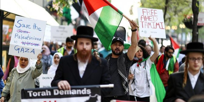 Chicago'da 'Filistin'e destek' yürüyüşü