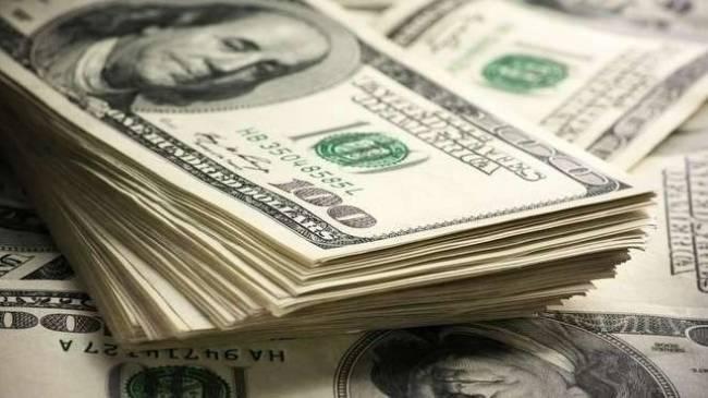 Dolar kuru bugün ne kadar? (19.08.2018)