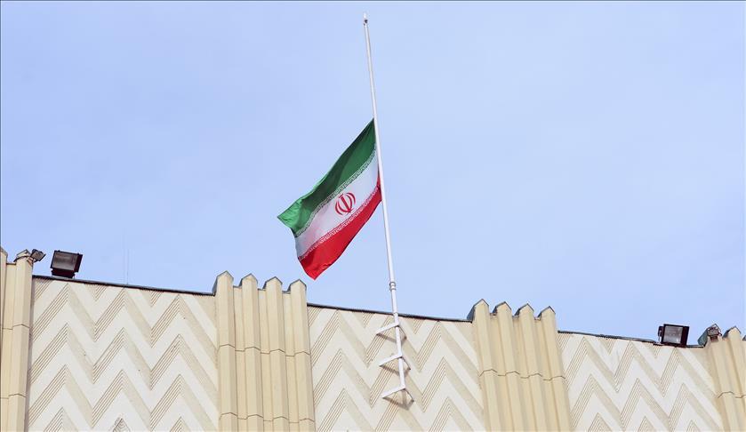 İran'ın batısında çatışma! 14 ölü