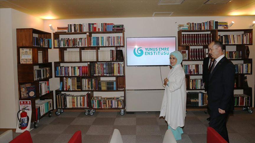 Emine Erdoğan'dan Tokyo Yunus Emre Enstitüsüne ziyaret