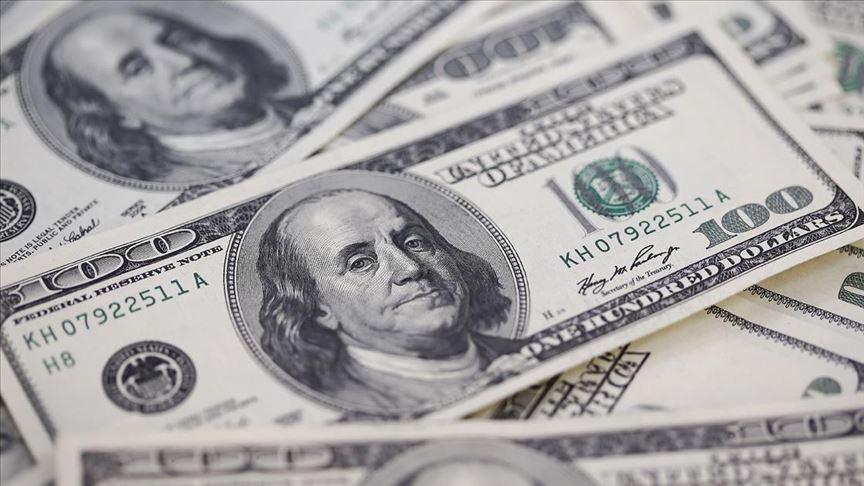 IMF, Pakistan'a vereceği 6 milyar dolarlık krediyi onayladı