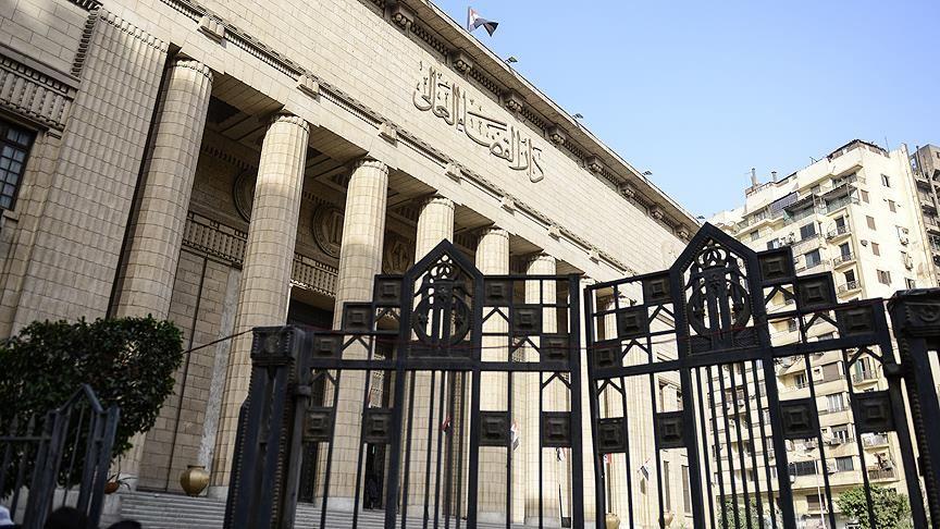 Mısır'da 'İran adına casusluk' davasında 5 müebbet
