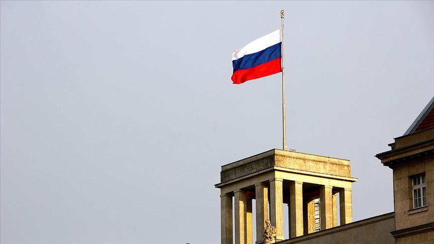 Rusya, İran'daki uranyuma ilişkin resmi bilgi bekliyor