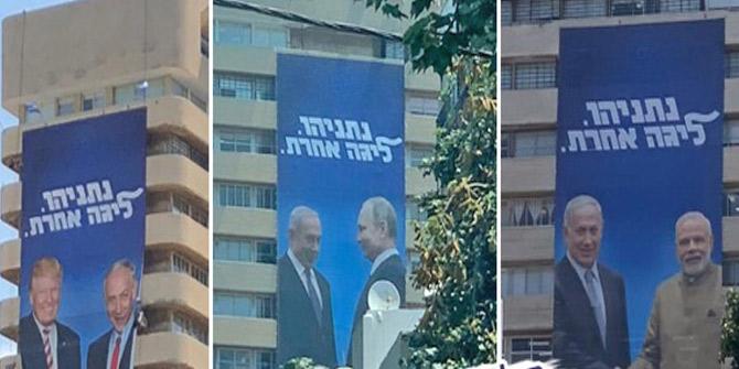 Netanyahu'dan ilginç reklam