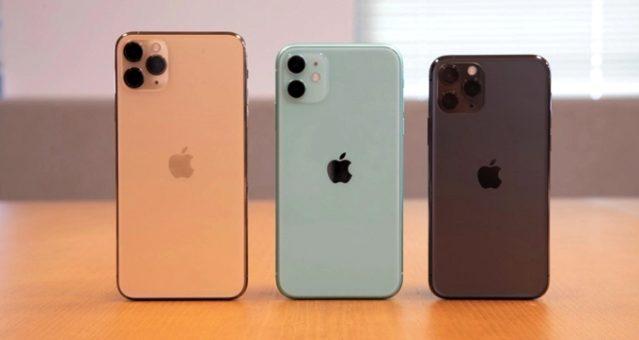 iPhone 11 modellerinin Türkiye fiyatları ortaya çıktı