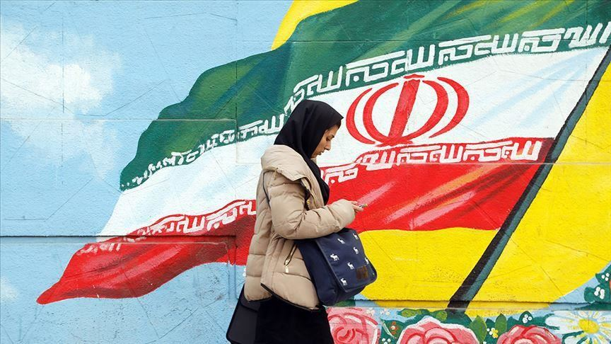Mali Eylem Görev Gücü, İran'ı 'kara liste'ye aldı