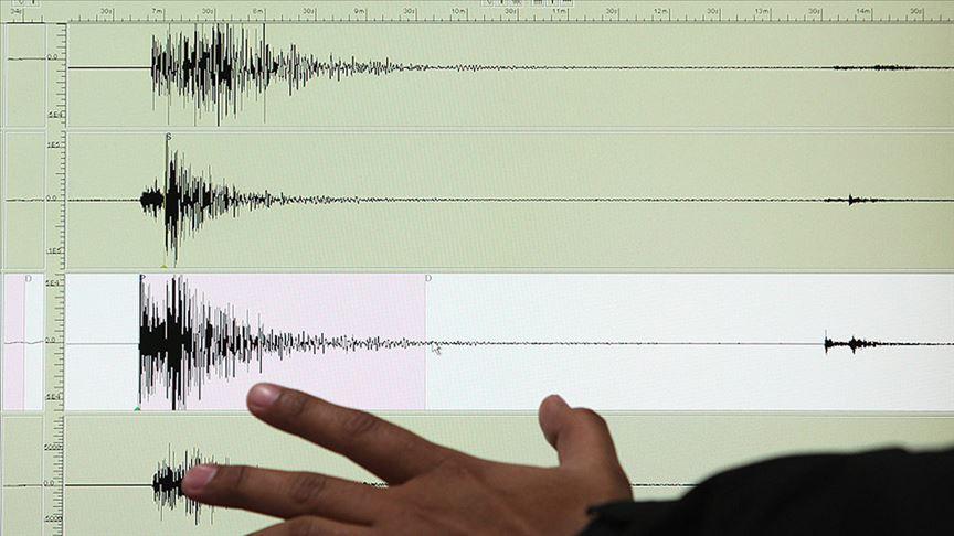 Akhisar'da 4,5 büyüklüğünde deprem meydana geldi