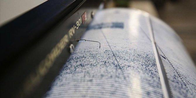 Ankara Çubuk'ta 3,8 büyüklüğünde deprem