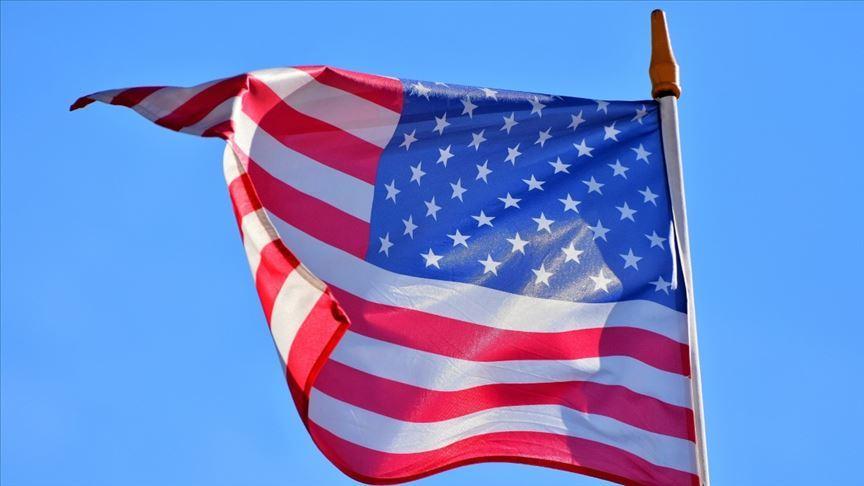 ABD, İran nükleer programı yaptırım muafiyetlerinin kalan kısmını da kaldırdı