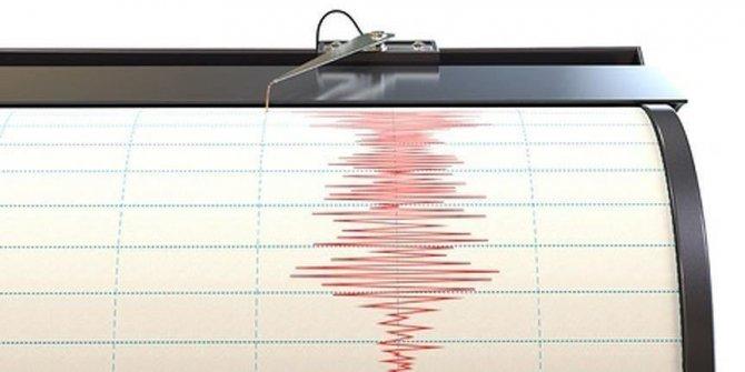 Çin'in Sincan Uygur Özerk Bölgesi'nde 4,8 büyüklüğünde deprem