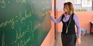2021 Ücretli Öğretmenlik Başvuru Duyuruları Yayınlamaya Başlandı