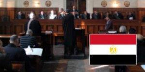 Mısır'da Kahire Ceza Mahkemesi, 164 kişiyi terör listesine ekledi!