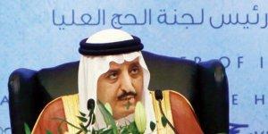 New York Times yazdı: Kral'ın kardeşi Riyad'a geri döndü!