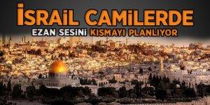 İsrail, Kudüs'te ezan sesini kısmayı planlıyor