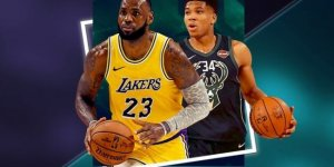 NBA'de All-Star şöleni başlıyor