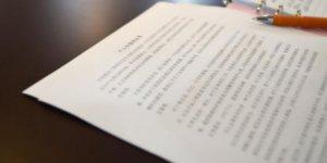 Çin'de bir öğrencinin ev ödevini robota yaptırması tartışmaya yol açtı!